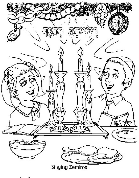jewish coloring pages for kids - photo#5