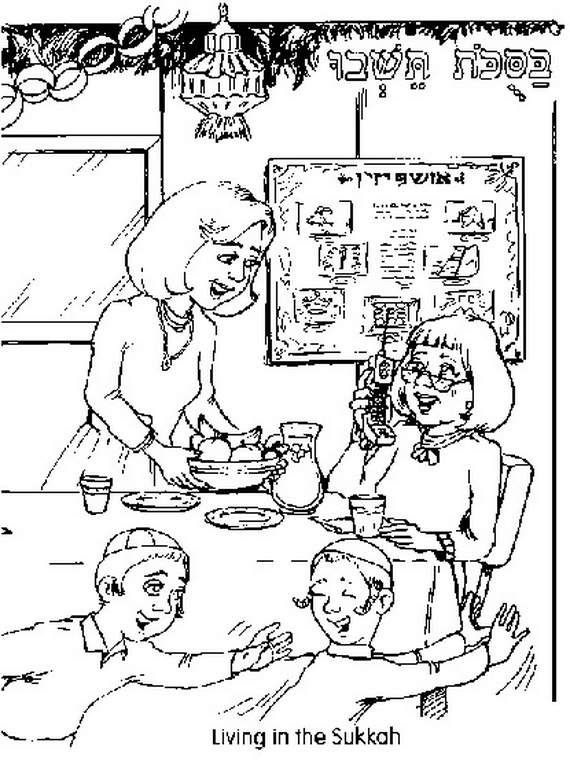 jewish coloring pages for kids - photo#36