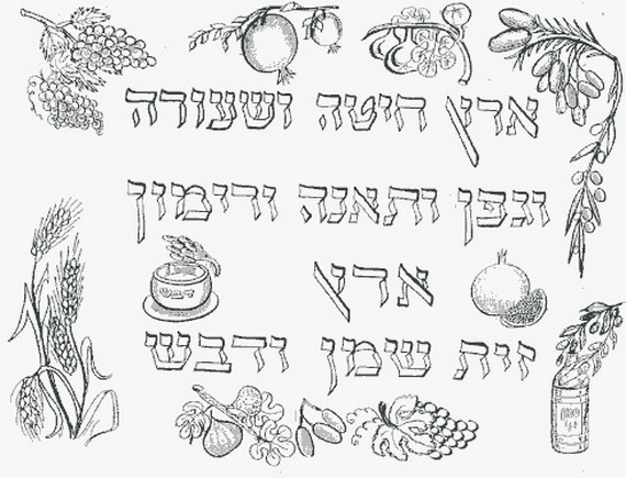 free jewish holiday coloring pages - photo#27