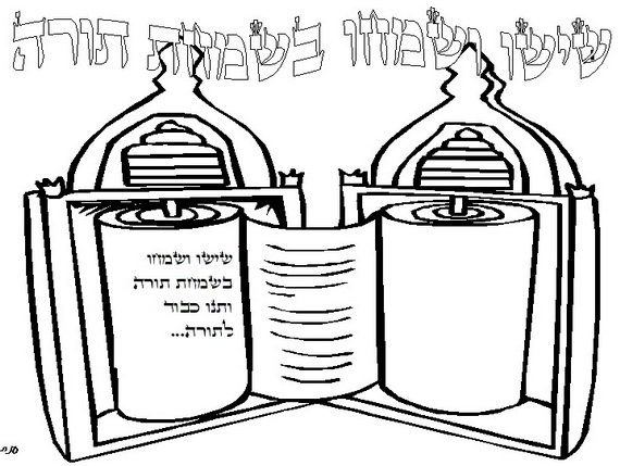 Jewish Coloring Pages for Kids Simchat Torah family holidaynet