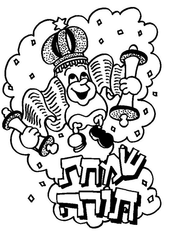early childhood jewish coloring pages - photo#43