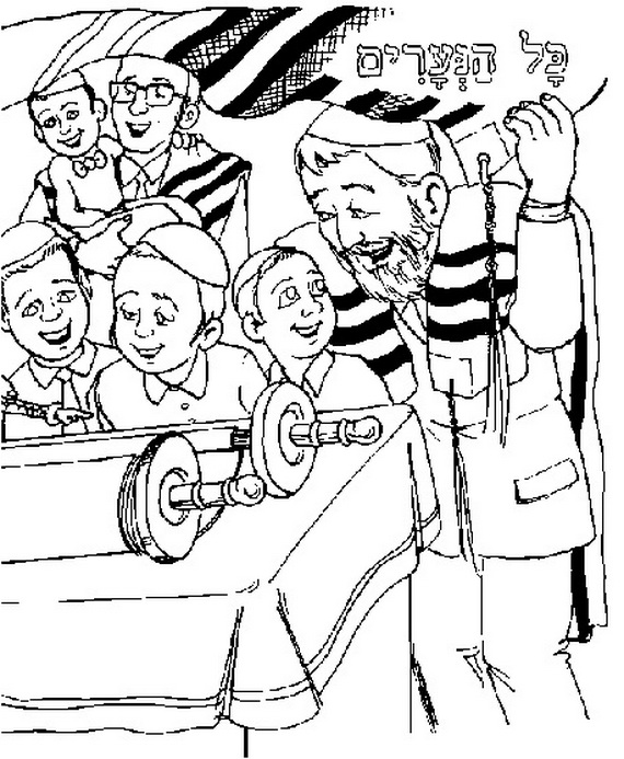 early childhood jewish coloring pages - photo#46