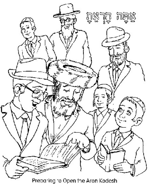 jewish coloring pages for kids - photo#4