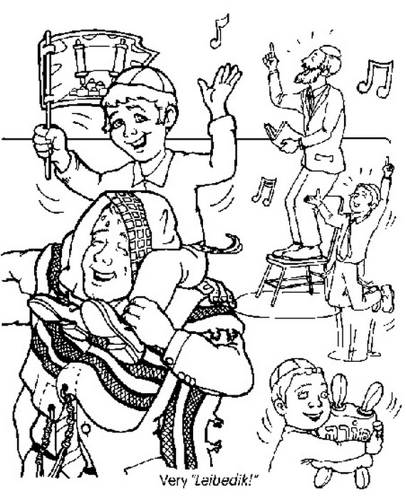 early childhood jewish coloring pages - photo#7