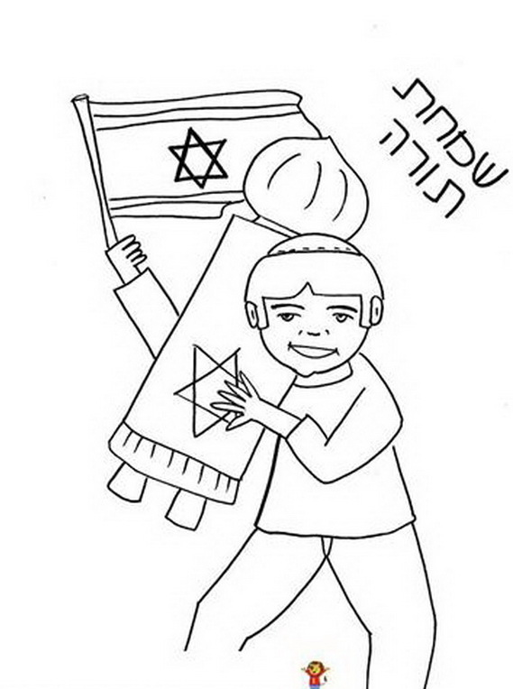 jewish coloring pages for kids - photo#3