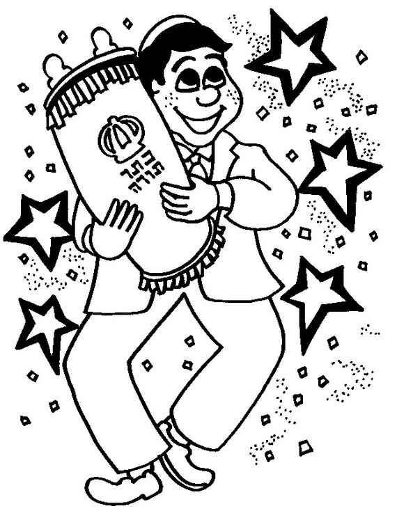 jewish coloring pages for kids - photo#24