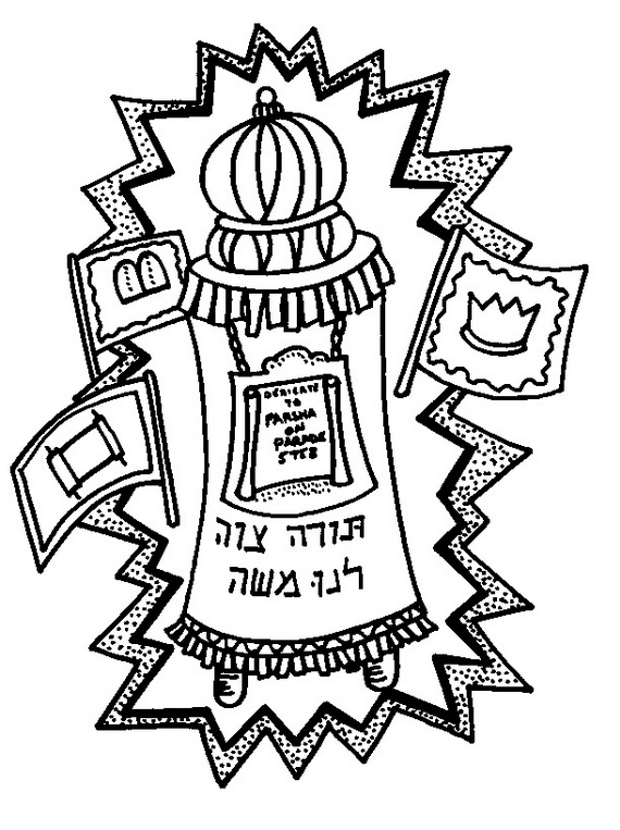 jewish coloring book pages - photo#16