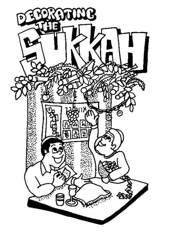 Sukkot coloring pages for Kids family holidaynetguide to