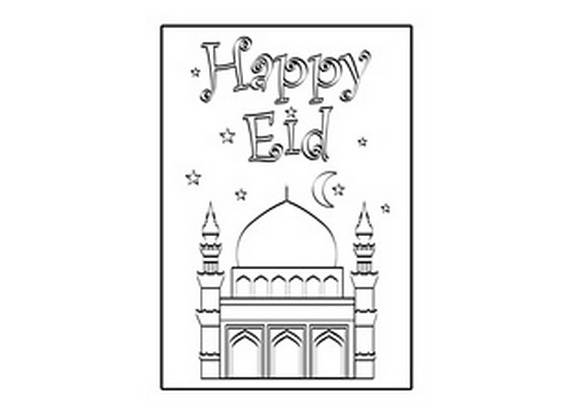 Eid Al Adha Islam Coloring Pages Family Holidaynetguide To