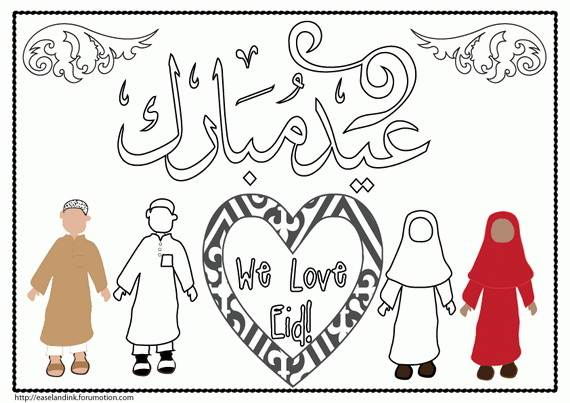 Eid_-Coloring-_-Page_-For_-Kids_-_35