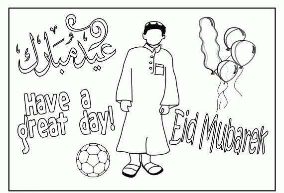 Eid Coloring Page For Kids family