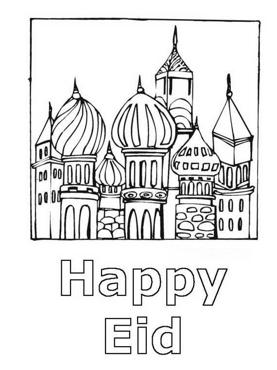 Eid_-Coloring-_-Page_-For_-Kids_-_42