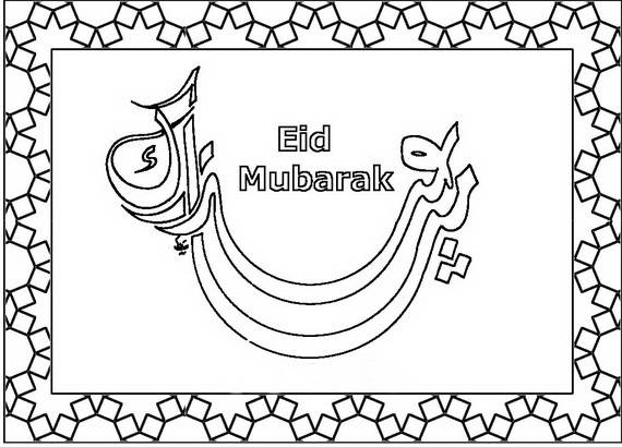 Eid_-Coloring-_-Page_-For_-Kids_-_46