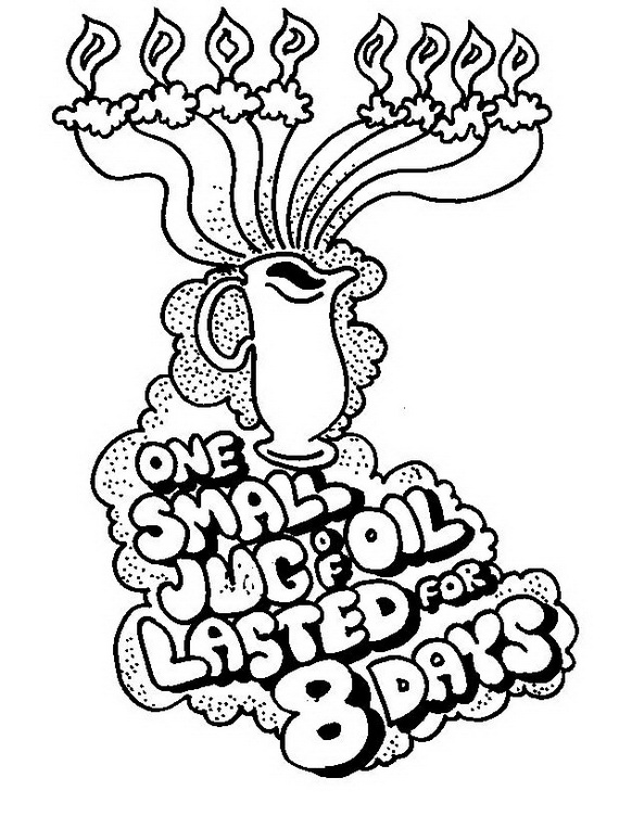 related posts sukkot free jewish coloring pages - Hanukkah Coloring Pages Printable