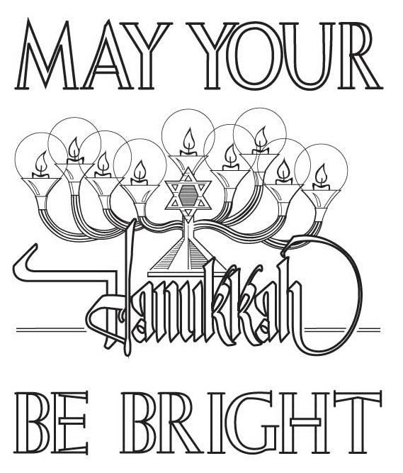 Hanukkah: Star of David Coloring Pages - family holiday.net/guide to ...
