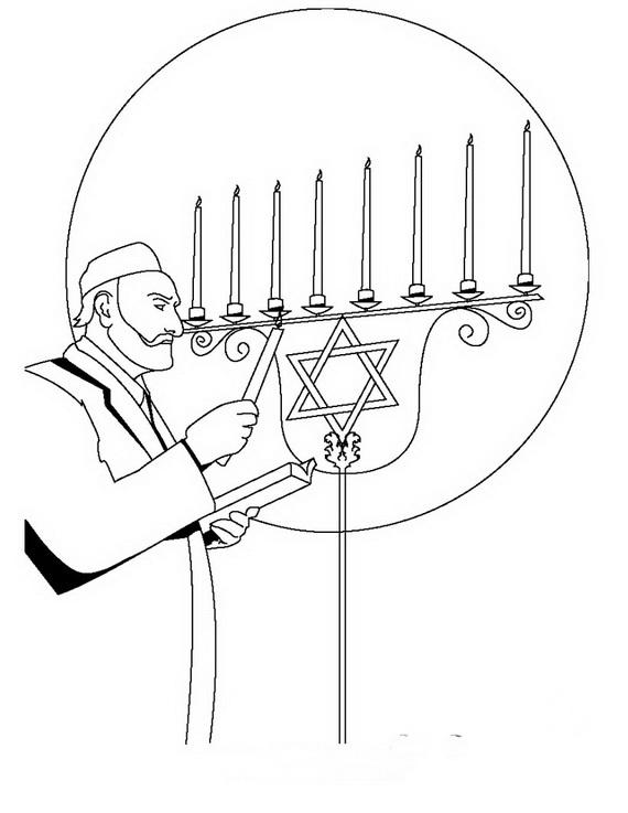 Hanukkah Star Of David Coloring Pages
