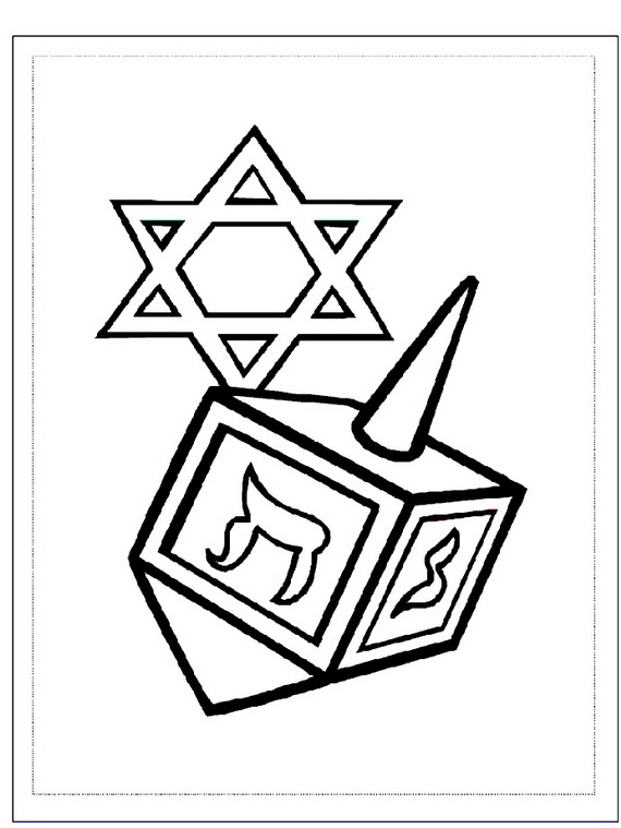 Coloring Pages For Hanukkah : Hanukkah star of david coloring pages family holiday