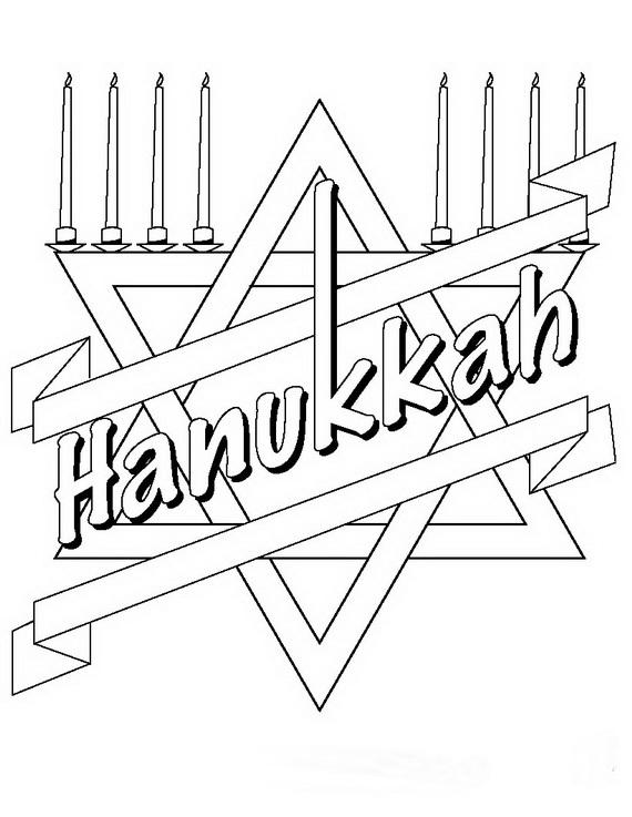 Hanukkah Star of David Coloring