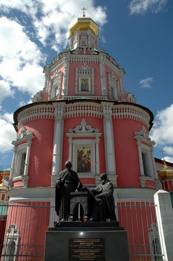 Cathedral of the Epiphany (Bogoyavlensky monastery), Moscow _13 (2)