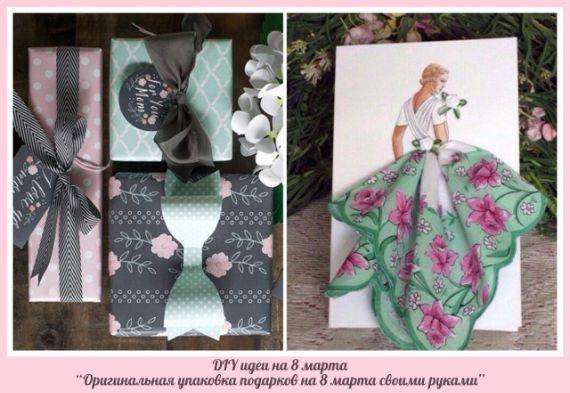 handmade-christmas-gift-ideas-15
