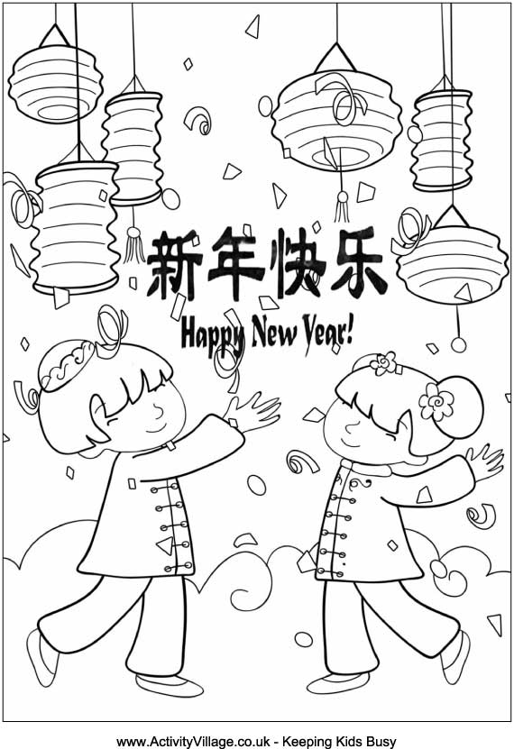 new year coloring pages 2013 | Chinese New Year Snake Coloring Pages - family holiday.net ...