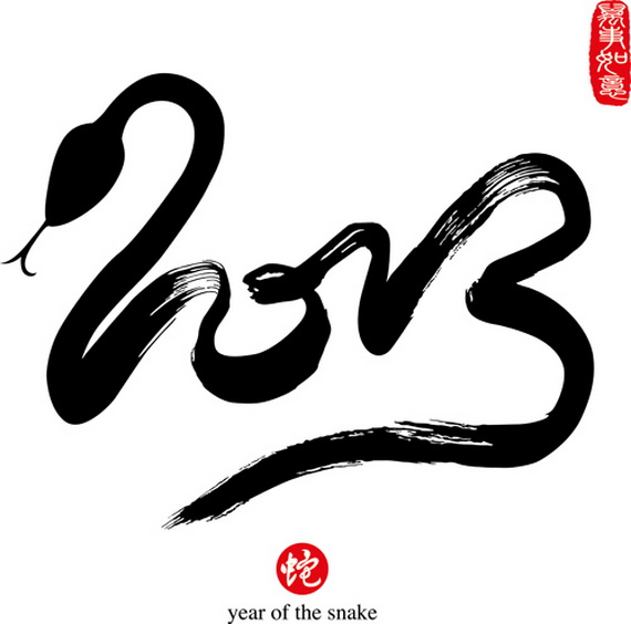 Lunar Chinese New Year 2013 Greetings Holiday Cards Year of the Snake _60