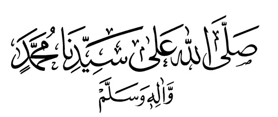 Mawlid Al-Nabi- Celebrating Prophet Muhammad's Birthday_7