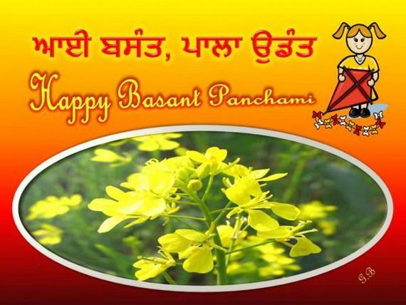 Basant- Panchami- Cards_11