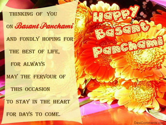 Basant- Panchami- Cards_16