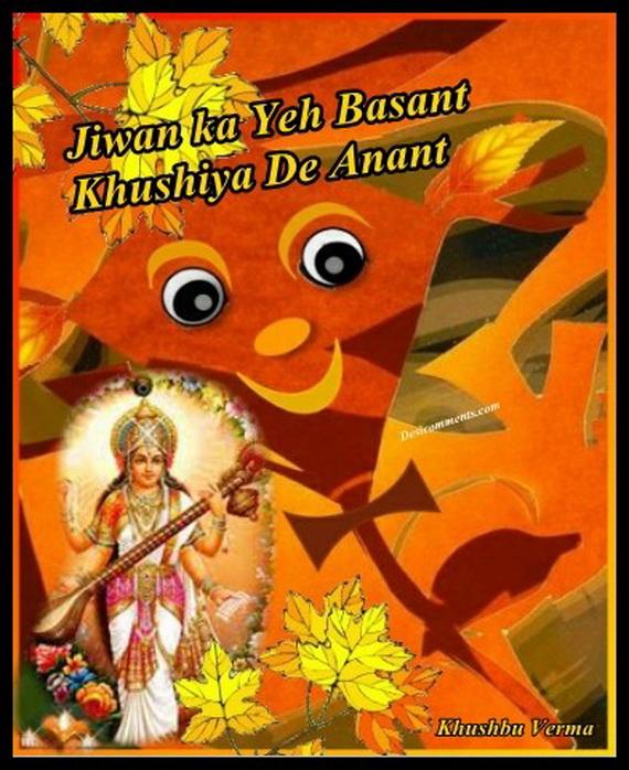 Basant- Panchami- Cards_29