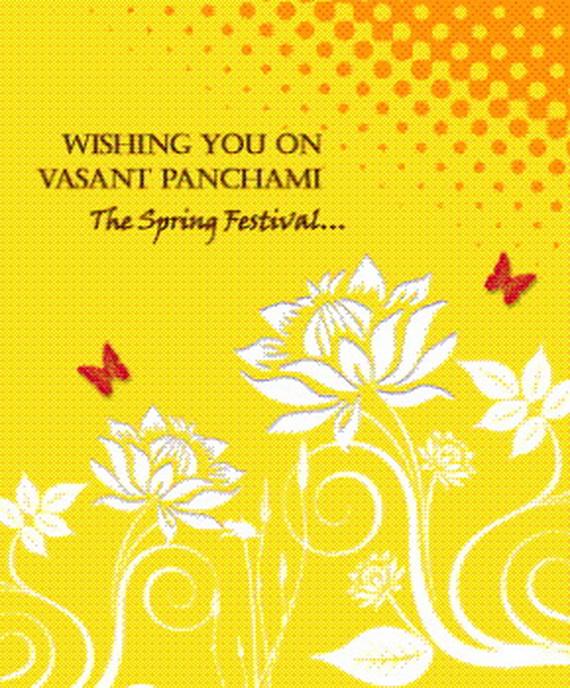 Basant- Panchami- Cards_39