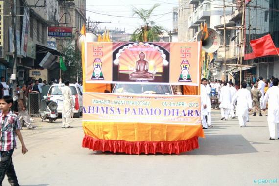 Mahavir- Jayanti- Festival- Jain- Festivals_16