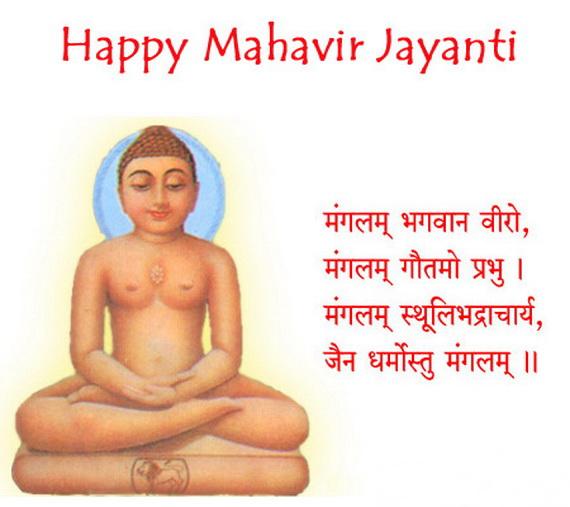Mahavir- Jayanti- Greeting- Cards_05