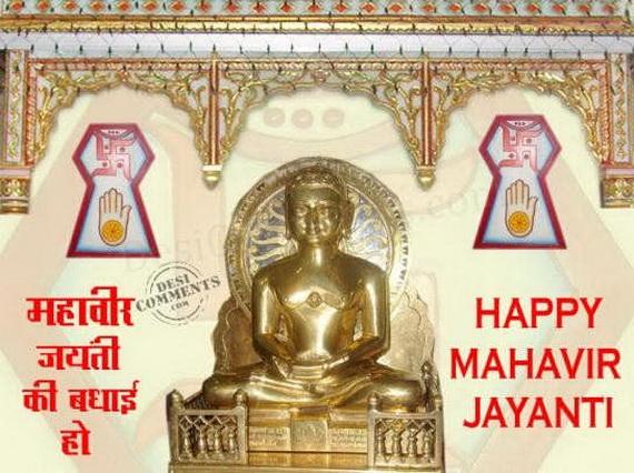 Mahavir- Jayanti- Greeting- Cards_07