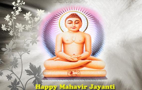 Mahavir- Jayanti- Greeting- Cards_11