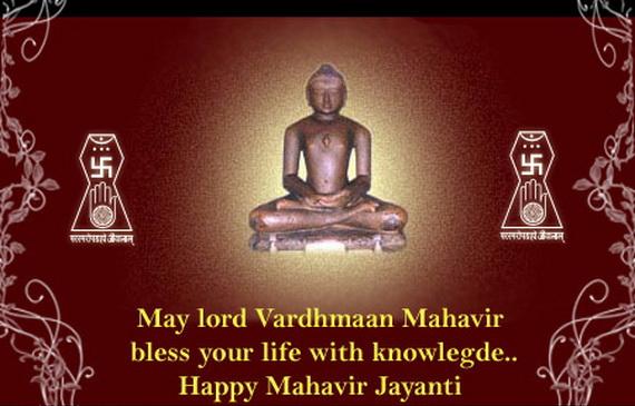 Mahavir- Jayanti- Greeting- Cards_12