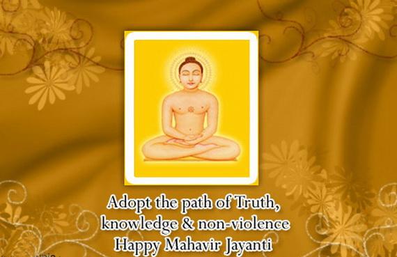 Mahavir- Jayanti- Greeting- Cards_13