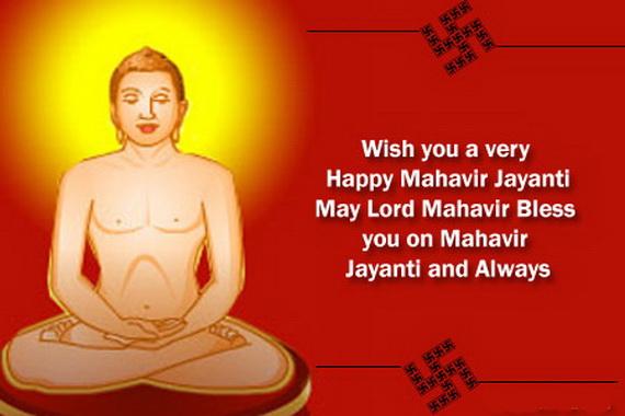 Mahavir- Jayanti- Greeting- Cards_15