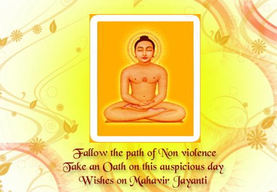 Mahavir- Jayanti- Greeting- Cards_16
