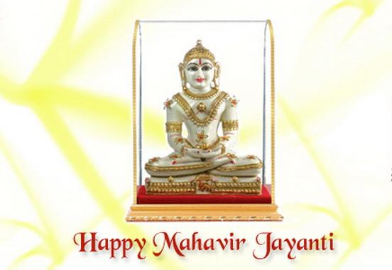 Mahavir- Jayanti- Greeting- Cards_17