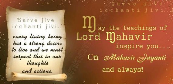 Mahavir- Jayanti- Greeting- Cards_39