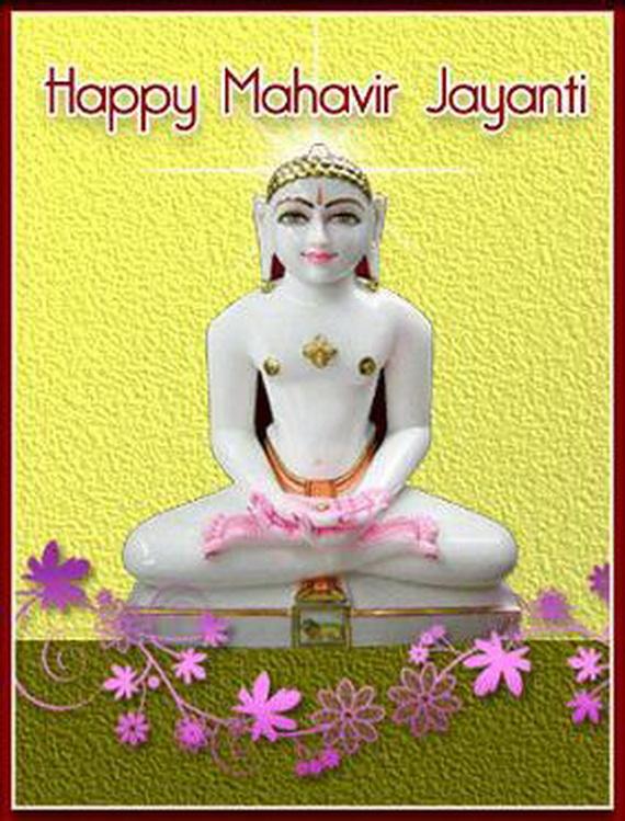 Mahavir- Jayanti- Greeting- Cards_40