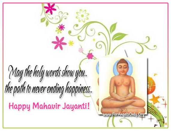 Mahavir- Jayanti- Greeting- Cards_41