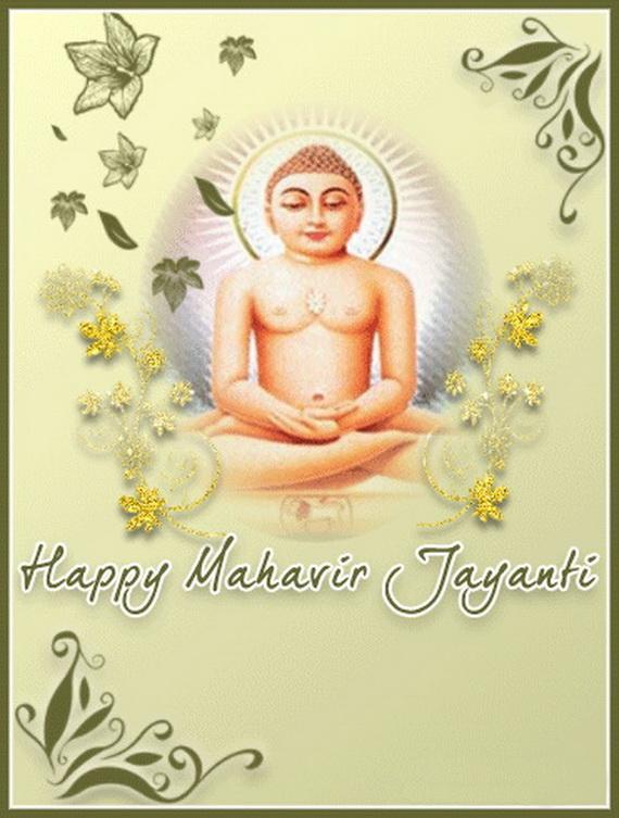 Mahavir- Jayanti- Greeting- Cards_44
