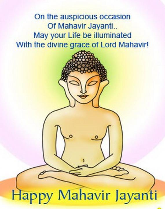Mahavir- Jayanti- Greeting- Cards_47