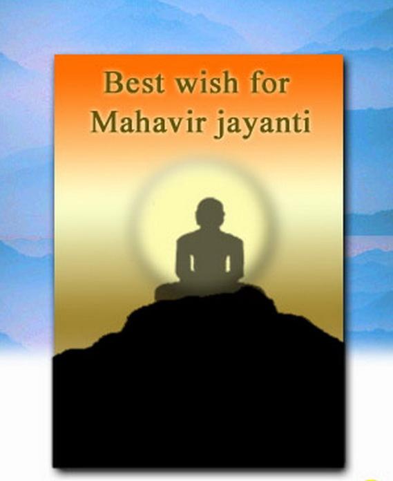 Mahavir- Jayanti- Greeting- Cards_57