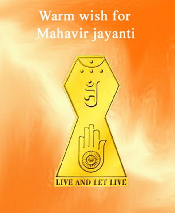 Mahavir- Jayanti- Greeting- Cards_58