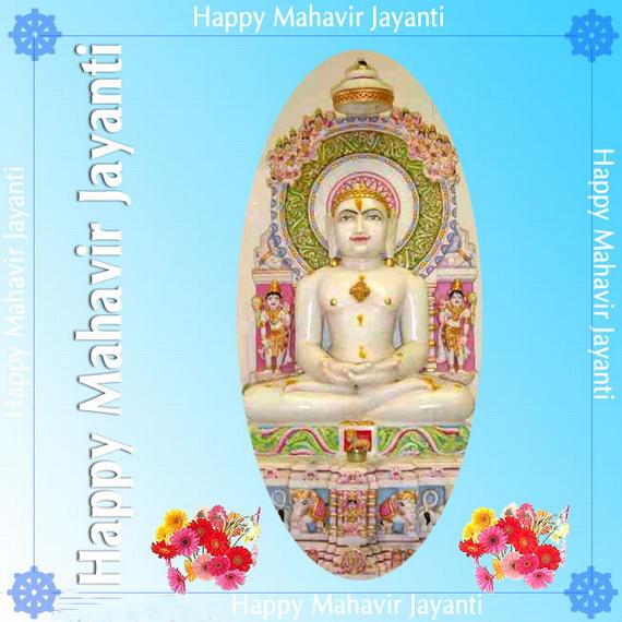 Mahavir- Jayanti- Greeting- Cards_59