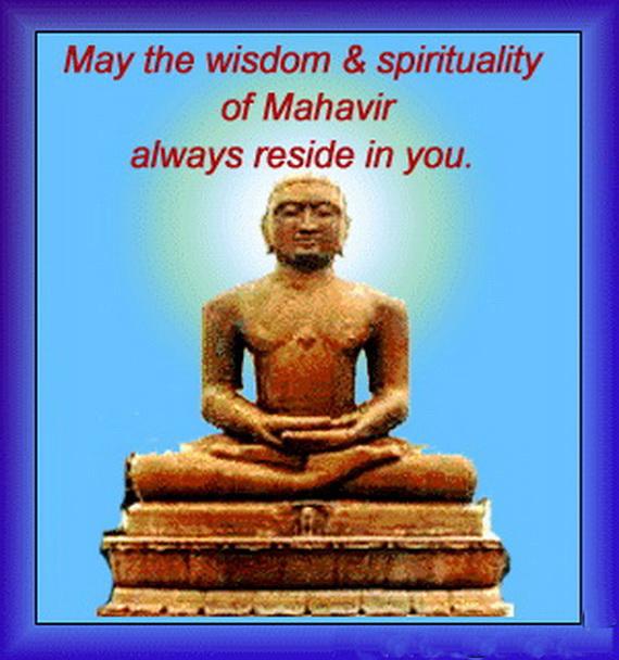Mahavir- Jayanti- Greeting- Cards_60