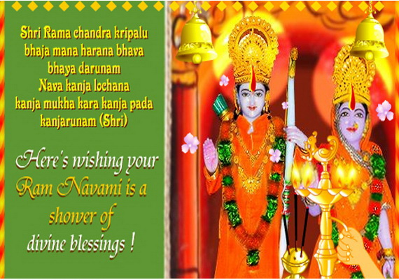 Ram- Navami- Greeting- Cards_09